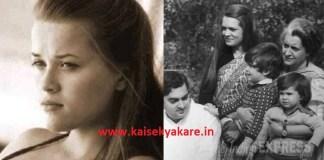 Rare Photo of Sonia Gandhi