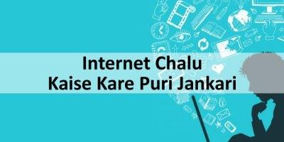 Internet Chalu
