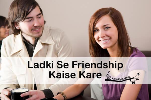 Ladki Se Friendship Kaise Kare