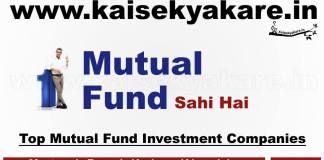 top mutual funds in hindi