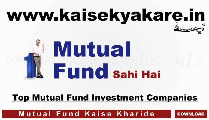 top mutual funds in hindi