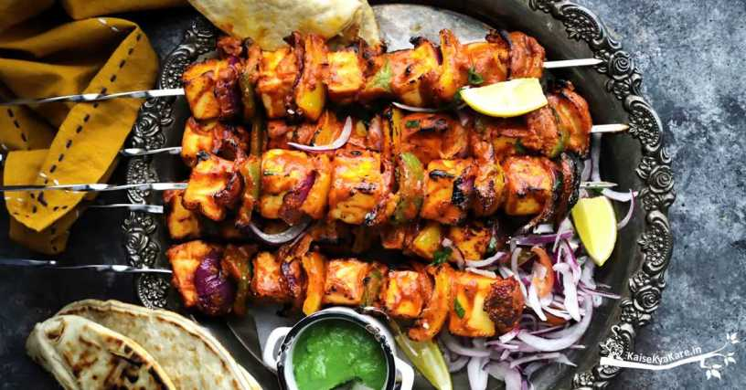 Tawa Paneer Tikka Recipe In Hindi