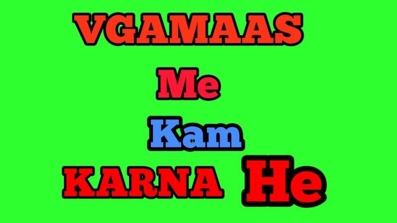 VGAMAAS Me Kya Kam Karna he