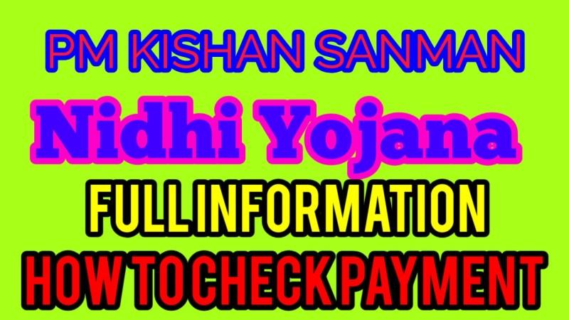 Mukhyamantri Amrutam (MA) Vatsalya Yojana