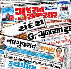 Read today newspaper Online all newspapers link