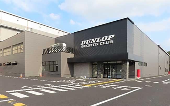 ダンロップスポーツクラブ 春日部店