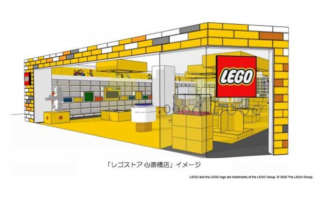 レゴ®ストア 心斎橋店