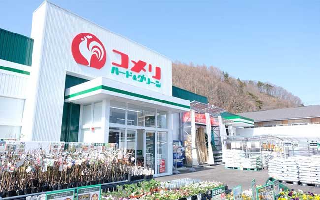 コメリ ハード&グリーン飯山店