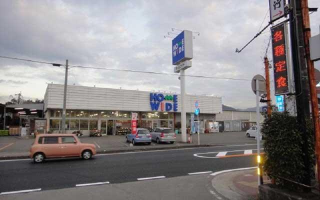 ホームワイド 三重店