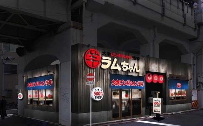 大衆ジンギスカン酒場ラムちゃん 浅草橋店