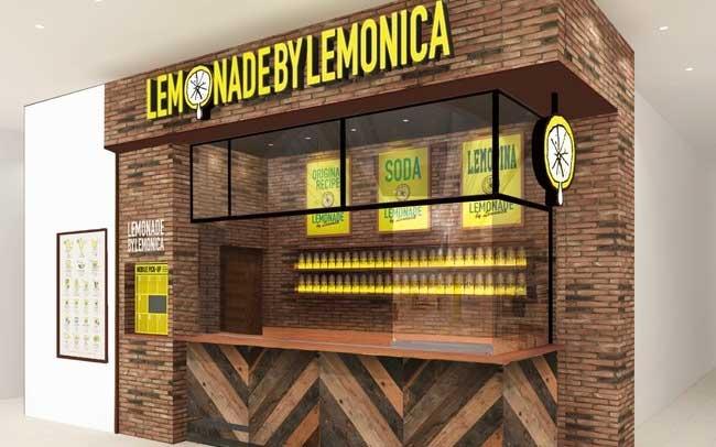 LEMONADE by Lemonica コクーンシティ コクーン2店