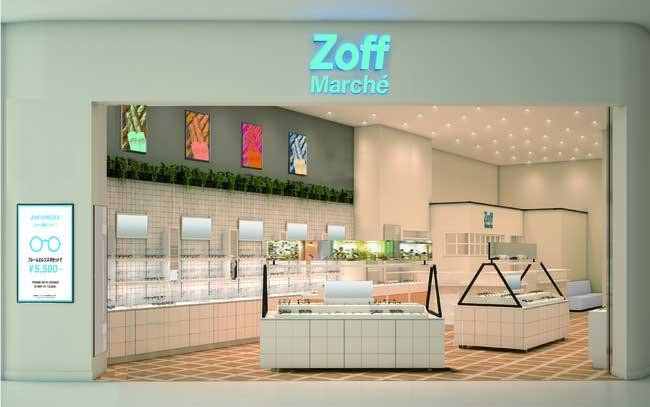 Zoff Marchéイオンモール草津店
