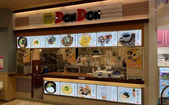 和食カフェDONDON イオンスタイル碑文谷店