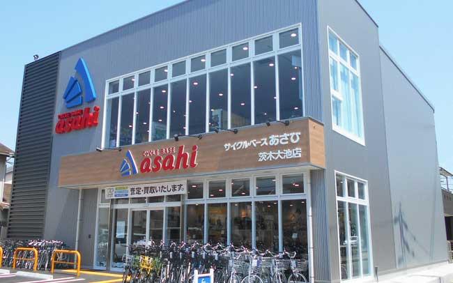 サイクルベースあさひ茨木大池店