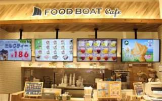 フードボートカフェ小郡店