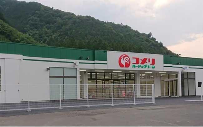 コメリハード&グリーン青梅柚木店
