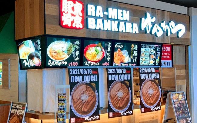 東京豚骨拉麺ばんから ベニバナウォーク桶川店