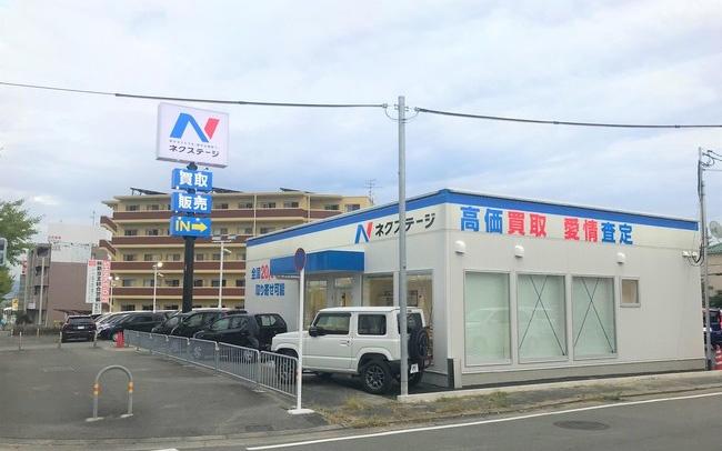 ネクステージ京都八幡店