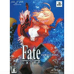 Fate EXTRA タイプムーンボックス 限定版の画像