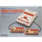 初代ファミリーコンピューター本体(丸ボタン)