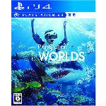 PlayStation VR WORLDSの画像