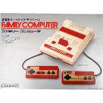 初代ファミリーコンピューター本体(四角ボタン)