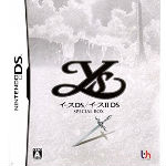 イースDS/イースII DS SPECIAL BOX