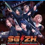 SG/ZH School Girl/Zombie Hunter - PS4の画像