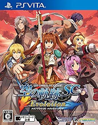 英雄伝説 空の軌跡 SC Evolution – PS Vita