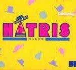 ハットリスの画像