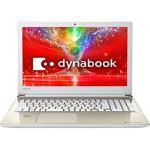 東芝 dynabook AZ45/EG 東芝Webオリジナルモデル PAZ45EG-SJEの画像