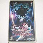クロニクル オブ ダンジョン メーカー - PSPの画像