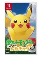 【ニンテンドースイッチ】ポケモンLet's Go! ピカチュウを買い取りました