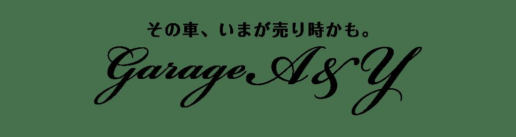 garage-ay_hedderlogo
