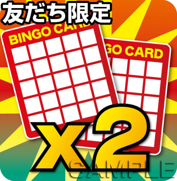 bingo-x2-cpn_sample