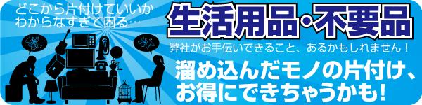 kataduke_banner_b2b