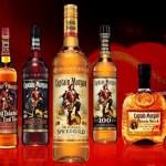 キャプテンモルガン(スパイスドラム)種類・飲み方の徹底調査