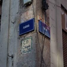 La muy antigua y casi invisible calle de Chiquis