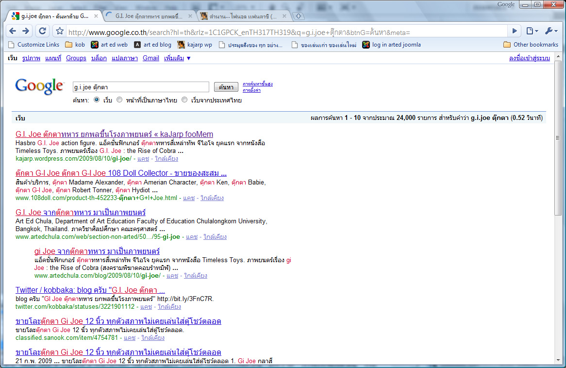 search result - click to enlarge