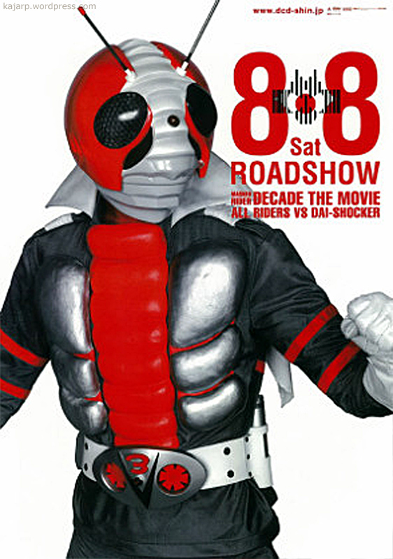 โปสเตอร์ ไอ้มดแดง (Kamen Rider Poster 仮面ライダー ポスター) (3/6)