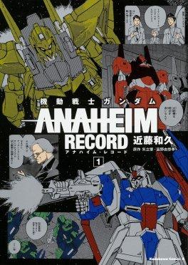 機動戦士ガンダム ANAHEIM RECORD (1) (カドカワコミックス・エース)2015/7/25