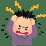頭で考えてばかりいるとストレスで片付けなきゃ病になっちゃうよ?