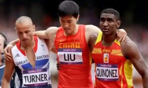 London 2012 hurdlers