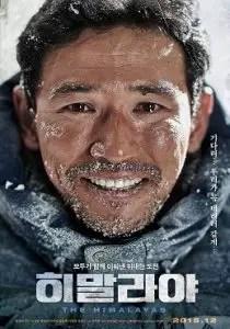 The_Himalayas_(film)_poster