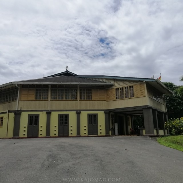 Rumah Sri Aman KajoMag