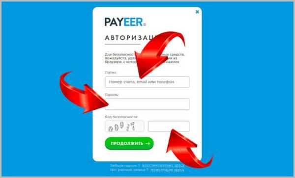 Как перевести деньги с Payeer на карту Сбербанка ...