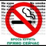Читaть онлaйн легкий способ бросить курить