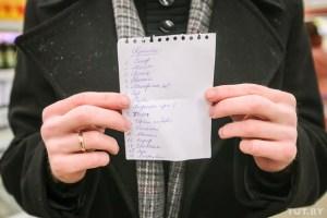 Как правильно составить список покупок?