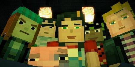 Bagaimana untuk memadam dari Privata di Minecraft