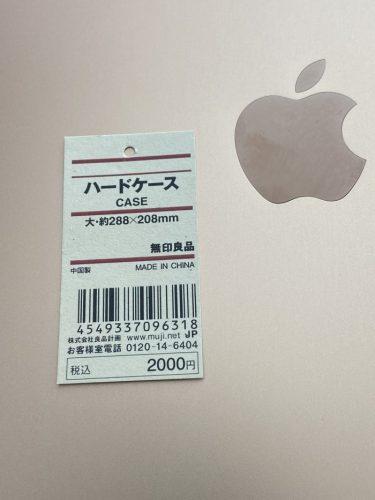 iPadケースの値札